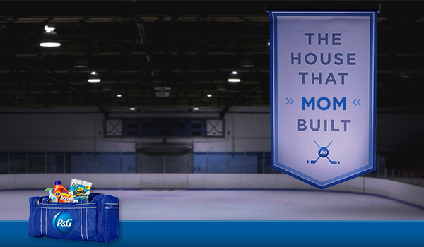 house that mom built hockey banner