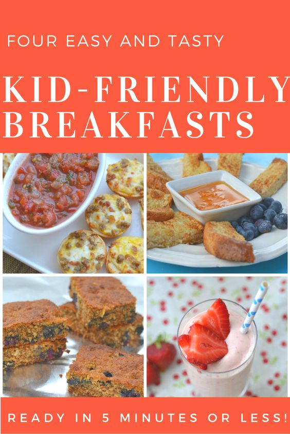 These four easy ideas are perfect for busy mornings, whether your kid like sweet, savoury, drinkable or portable morning food! Ready in just 5 minutes!